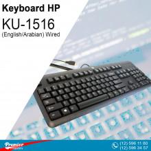 Keyboard HP KU-1516 (English/Arabian) Wired