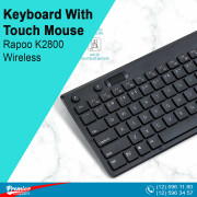 Keyboard With Touch Mouse Rapoo K2800 Wireless