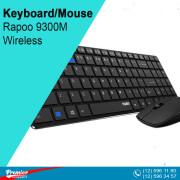 Keyboard/Mouse Rapoo 9300M Wireless