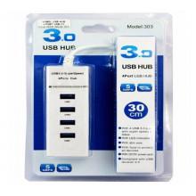 Speed USB 3.0 4 Port Hub - 5 GBPS Model 303
