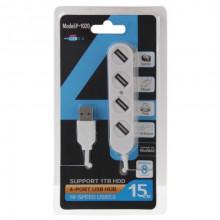 P-1020 4 PORTS USB 2.0 PORTABLE HUB, LENGTH: 15CM (WHITE)