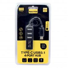 USB 3.1 Type-C to 4-Port USB 2.0 Hub Adapter (P-3101) - Black